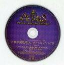 【中古】アニメ系CD ドラマCD ACTORS -Deluxe Delight Edition- ア