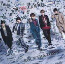 【中古】邦楽CD Sexy Zone / ROCK THA TOWN 通常盤