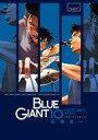 【中古】B6コミック BLUE GIANT 全10巻セット / 石塚真一【中古】afb
