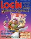 【中古】LOGiN 付録付)LOGIN 1995年1月6日20日号 ログイン