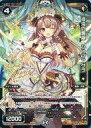 【中古】ウィクロス/PR/白/シグニ/ウィクロスマガジンVol.7付録 PR-388 PR : 混沌の豊穣 シュブニグラ
