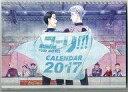 【中古】カレンダー ユーリ on ICE 2017年度MAPPAオリジナル描き下ろしカレンダー