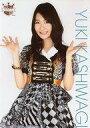 【中古】生写真(AKB48 SKE48)/アイドル/AKB48 柏木由紀/AKB48 CAFE & SHOP 限定A4サイズ生写真ポスター 第26弾