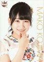 【中古】生写真(AKB48・SKE48)/アイドル/AKB48 小嶋真子/バストアップ・白に花柄衣装/AKB48 CAFE & SHOP限定 A4サイズ生写真ポスター 第102弾【タイムセール】