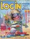 【中古】LOGiN LOGIN 1996/06/07 ログイン