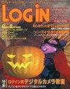 【中古】LOGiN LOGIN 1996/10/18 ログイン