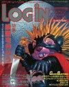 【中古】LOGiN LOGIN 1996/07/05 ログイン