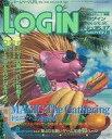 【中古】LOGiN LOGIN 1996/08/16 ログイン