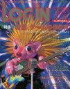 【中古】LOGiN LOGIN 1996/09/20 ログイン