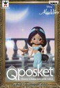【中古】フィギュア ジャスミン 「アラジン」 Q posket Disney Characters petit vol.1