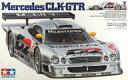 【中古】プラモデル 1/24 メルセデス CLK-GTR 「スポーツカーシリーズ No.195」 ディスプレイモデル [24195]