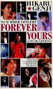 【中古】洋楽 VHS 光GENJI/'94サマー・コンサート フォーエヴァー・ユアーズ アット・大阪城ホール