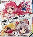【中古】同人音楽CDソフト SOUND VOLTEX×東方Project ULTIMATE COMP