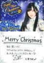 【中古】アイドル(AKB48・SKE48)/AKB48カフェ&ショッ