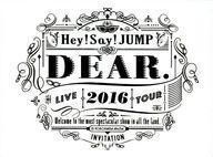 【中古】邦楽DVD Hey!Say!JUMP / Hey!Say!JUMP LIVE TOUR 2016 DEAR. [初回限定版]