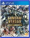 【新品】PS4ソフト GUNDAM VERSUS プレミアムGサウンドエディション