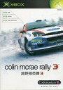 【中古】XBソフト XB 海外 Colin Mcrae Rally3(アジア版)