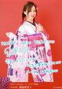 【中古】生写真(AKB48・SKE48)/アイドル/NMB48 B : 森田彩花/2017 Januuary-rd [2017福袋]