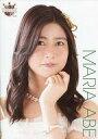 【中古】生写真(AKB48 SKE48)/アイドル/AKB48 阿部マリア/バストアップ 白金色衣装/AKB48 CAFE & SHOP限定 A4サイズ生写真ポスター 第104弾【タイムセール】