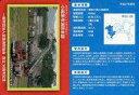 【中古】公共配布カード/神奈川県/全国消防カード FAJ-272 [-] : 小田原市消防本部