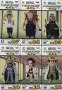 One Piece - 【中古】フィギュア 全6種セット 「ワンピース」 ワールドコレクタブルフィギュア -海軍2-