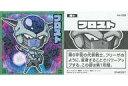 【中古】アニメ系トレカ/N+/ドラゴンボール 超戦士シールスナック No056 [N+] : フロスト