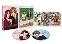 【中古】邦画Blu-ray Disc オオカミ少女と黒王子 ...