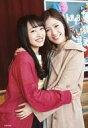 【中古】生写真(AKB48・SKE48)/アイドル/AKB48 向井地美音・渡辺麻友/CD「願いごとの持ち腐れ」新星堂特典生写真