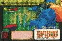 【中古】アニメ系トレカ/プリズム/-/ドラゴンボールカードダス 第16弾 決起 新Z戦士たち 618 プリズム : ボージャック