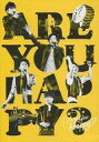 【中古】邦楽DVD 嵐 / ARASHI LIVE TOUR 2016-2017 Are You Happy? [通常版]