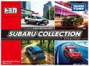【新品】ミニカー SUBARU COLLECTION(4台セット) 「トミカギフト」の画像
