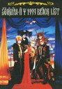 【中古】スコア・楽譜 ≪邦楽≫ ランクB)バンドスコア 聖飢魔 II 1999 BLACK LIST [本家極悪集大成盤]【中古】afb