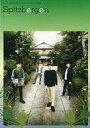 【中古】アイドル雑誌 Spitzbergen vol.99 ...