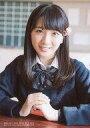 【25日24時間限定!エントリーでP最大26.5倍】【中古】生写真(AKB48・SKE48)/アイドル/AKB48 高橋希良/「抑えきれない衝動」Ver./CD「ハイテンション」[DVD付通常盤A〜E](KIZM 455/6 457/8 459/60 461/2 463/4)封入特典生写真