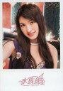 【中古】生写真(AKB48 SKE48)/アイドル/HKT48 神志那結衣(ミラー キス)/「キャバすか学園 スペシャルDVD-BOX」 「キャバすか学園 スペシャルBlu-ray BOX」<AKB48オフィシャルショップ限定商品>封入特典自撮り生写真