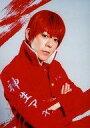 【中古】生写真(男性)/ダンスユニット/アルスマグナ アルスマグナ/OH-SE(神生アキラ)/上半身・衣装赤・長ラン・右向き・腕組み・背景赤・グレー/「アルスマグナSPECIAL LIVE 私立九瓏ノ主学園X'mas Prom 」くじ写真 第11弾【タイムセール】