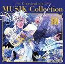 【中古】アニメ系CD クラシカロイド MUSIK Collection Vol.3
