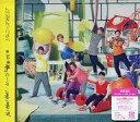 【中古】邦楽CD ジャニーズWEST / おーさか☆愛 EYE 哀/Ya Hot Hot DVD付初回限定盤B