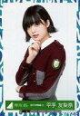 【中古】生写真(乃木坂46)/アイドル/欅坂46 平手友梨