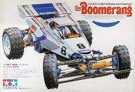 【新品】ラジコン 車(本体) ラジコン 1/10 ブーメラン4WD 「電動RCカーシリーズ No.418」 組み立てキット [58418]