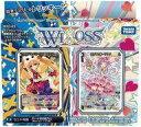 【新品】トレカ ウィクロスTCG 構築済ミデッキ23弾 BLUE CONFLATION -エルドラ&アヤ- WXD-23