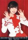 【中古】生写真(AKB48・SKE48)/アイドル/NGT48 中井りか/上半身/5位 『NGT48』/BD・DVD「AKB48 GROUP REQUEST HOUR SETLIST BEST(AKB48グループリクエストアワー セットリストベスト)100 2017」封入特典生写真
