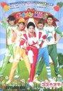 【中古】その他DVD BOYS AND MEN / ボイメン体操2
