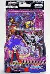 【新品】トレカ フューチャーカード バディファイト バッツ トライアルデッキ第1弾 ゼツメイノ黒龍 [BF-X-TD01]