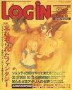 【中古】LOGiN LOGIN 1994/04/15 ログイン