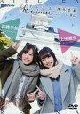 【中古】その他DVD アトリエ Reina 課外授業 in 富山