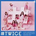 【中古】洋楽CD TWICE / #TWICE[通常盤]...