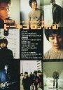 【中古】音楽雑誌 トーキンロック! 1999/2 NO.7 Talkin'Rock