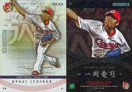【中古】スポーツ/ホログラフィカ/EPOCH ベースボールカード 2017 広島東洋カープ H7 [ホログラフィカ] : 一岡竜司