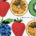 【中古】邦楽CD 関ジャニ∞ / ジャム[通常盤]